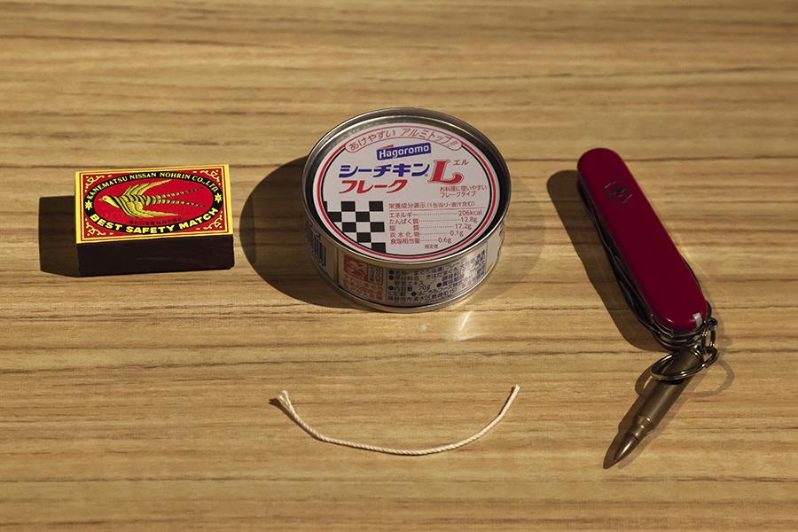 ツナ缶ロウソクに必要な道具