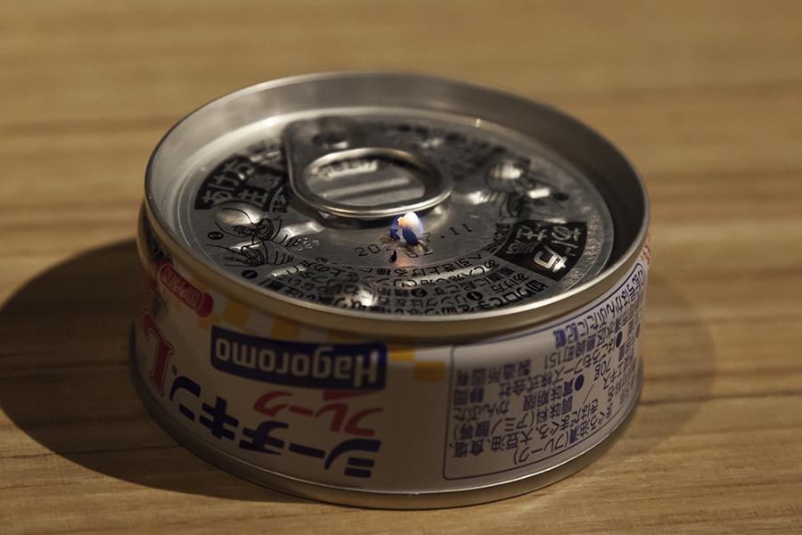 ツナ缶ロウソク