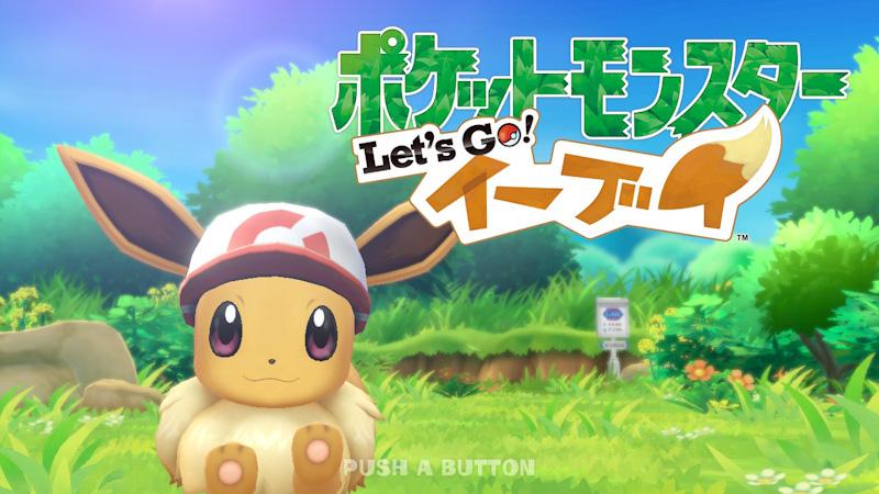 ポケットモンスター Let's Go!