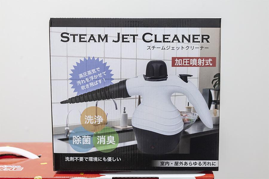 ロボット掃除機の夢