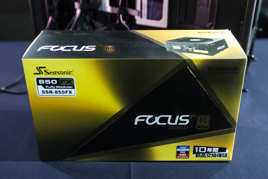 Seasonic SSR-850FX FOCUS Plusゴールド850W